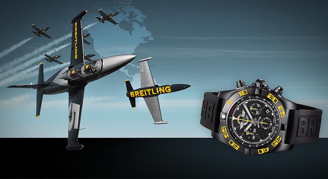 Det eneste foto jeg kunne finde hos Breitling med titlen CHRONOMAT 44 BREITLING JET TEAM AMERICAN TOUR. Dette er nok den ikke-limiterede udgave.