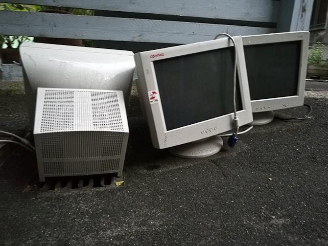 Bag skærmen