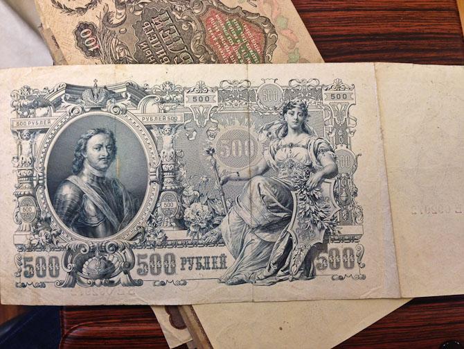 Vi så på gamle pengesedler