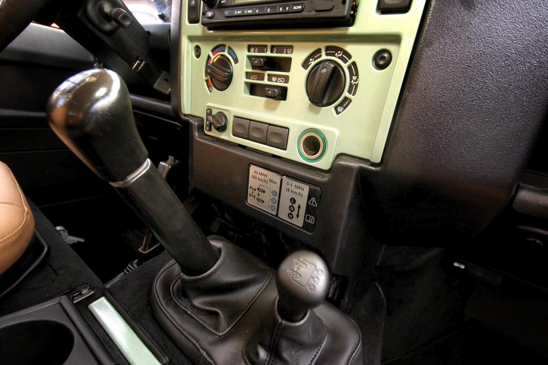 Land Rover Defender Factory