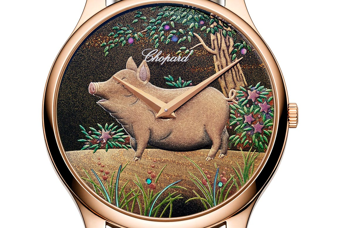 chopard year of the pig